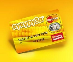 займ мили на кукурузу в евросети
