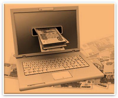 Займ онлайн на Киви кошелёк срочно