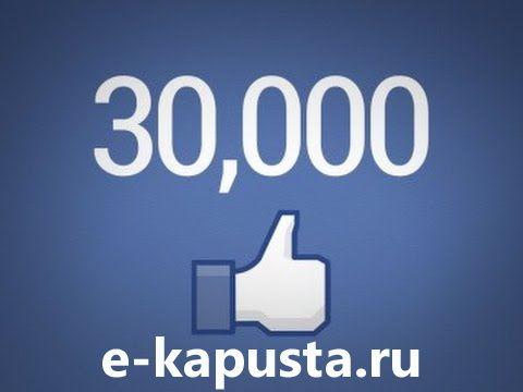 займ онлайн от еКапусты до 30000 рублей