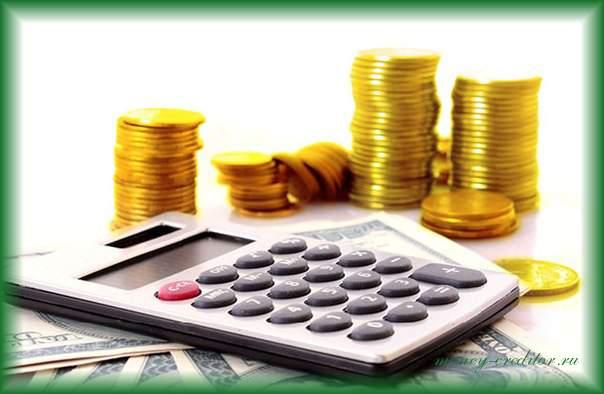 займы центрофинанс на каких условиях выдаются