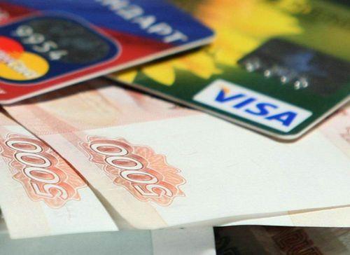 займы на банковскую карточку мгновенно без отказов в МФО