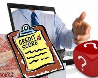 Банки курска кредит потребительский