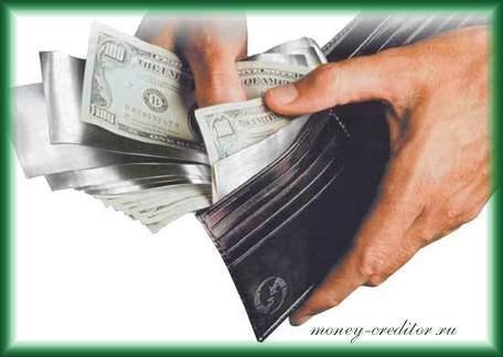займ денег под проценты у частного