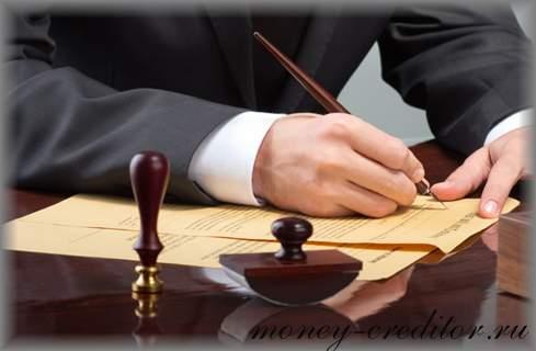 займы от частных лиц без предоплаты с нотариальным оформлением