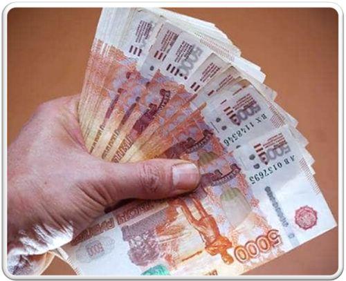 займы в малоизвестных МФО без проверки кредитной истории